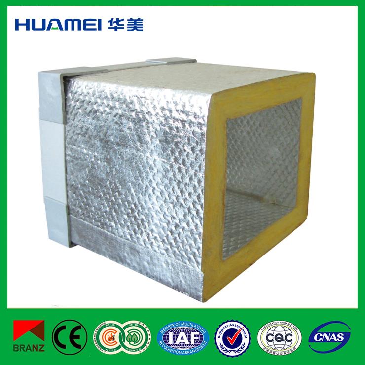 铝箔玻璃棉