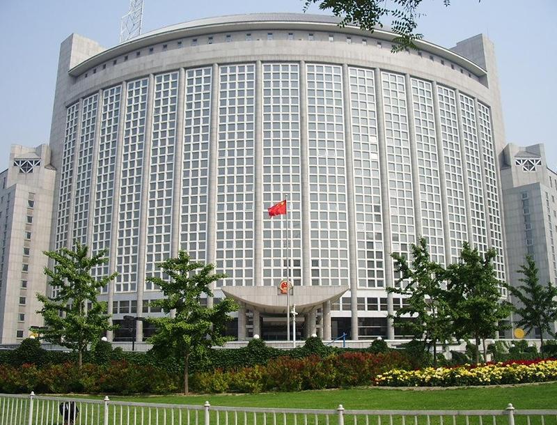 外交部办公楼-橡塑绝热保温材料
